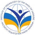 Institute_of_NAES(Ukraine)2020